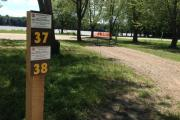 Photo: 041, Fairport Recreation Area Campground